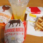 【レビュー】マクドナルドが社運をかけたクラブハウスバーガーが超絶旨すぎる!