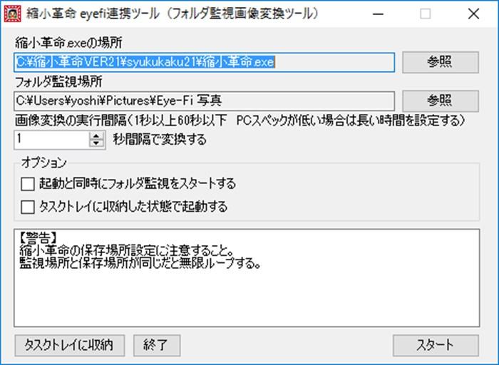 s-CB_0024