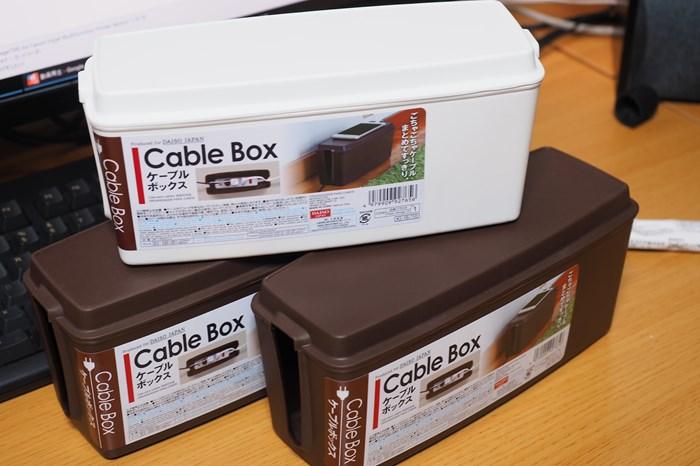 ダイソー(100均)のケーブルボックスが安くて良い!ごちゃごちゃケーブルをまとめるのに便利!