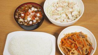 実録!よしだ昼食 きんぴらごぼうと豚汁、キャベツとササミのサラダ