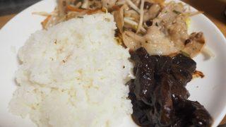 実録!よしだ昼食 名古屋名物「どて煮」と「肉野菜炒め」を1つのプレートに!