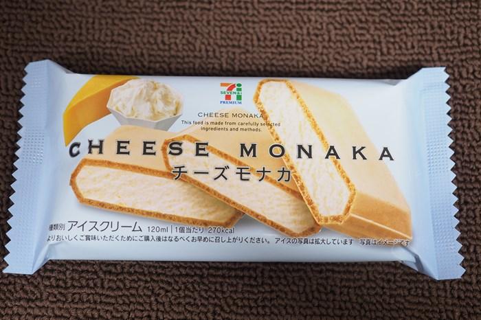 セブンの新発売モナカアイス:セブンプレミアム チーズモナカを食べてみた