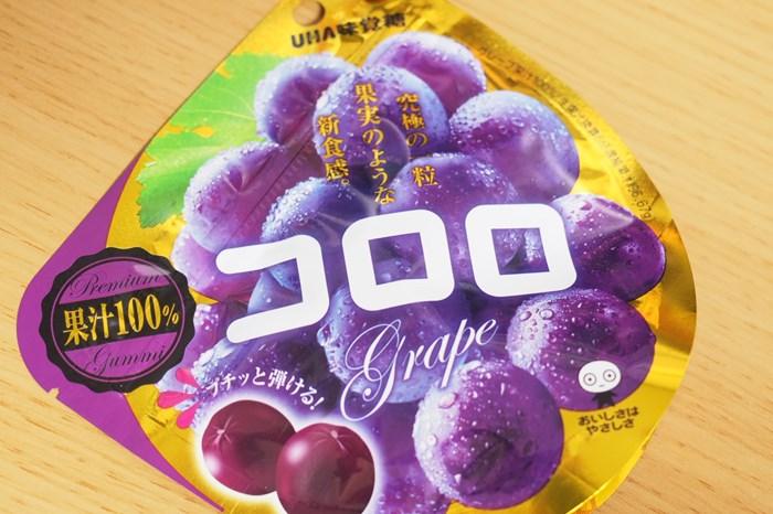 果実感が売りのグミ「コロロ」は食感が気持ち悪くて不味い
