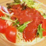 【セブンイレブン】380kcalでダイエットに最適な「トマトの冷製パスタ」