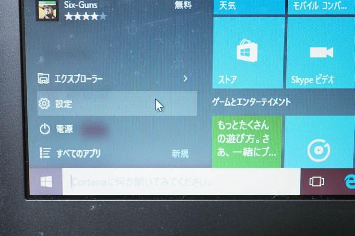 勝手にWindows10へアップグレード!不具合でPCが使えなくなった(怒)