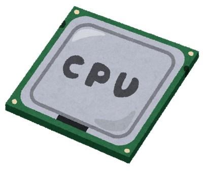 s-computer_cpu