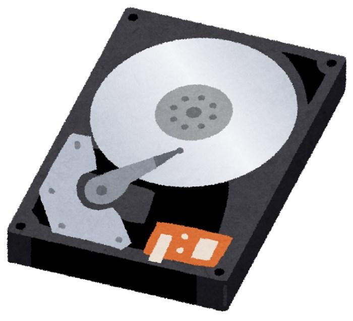 s-computer_harddisk
