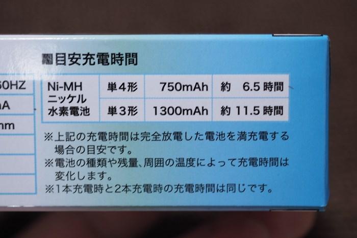 s-P5290979