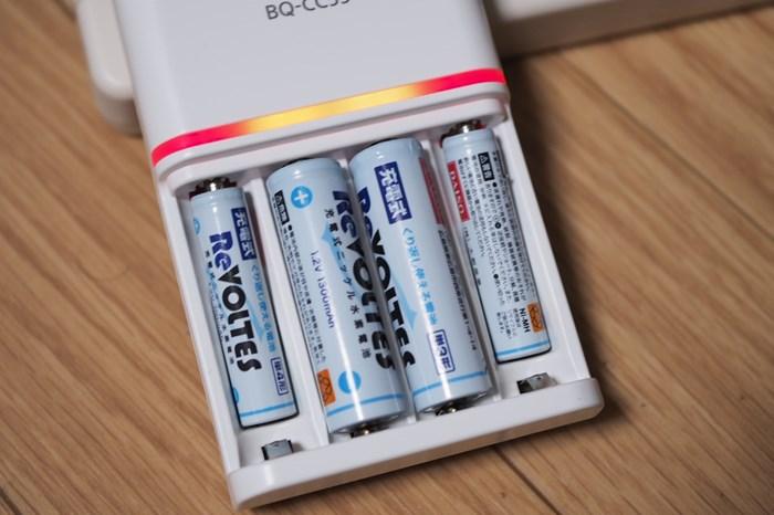 【ダイソー100円充電池】エネループ用急速充電器で充電できる!