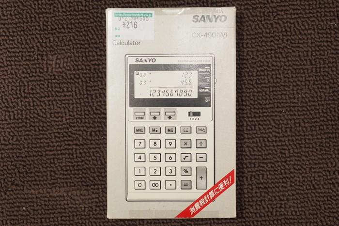 s-P6101084