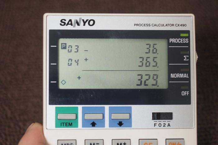 s-P6101090