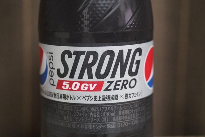 史上最強炭酸ペプシストロング5.0GVは炭酸強くない!!