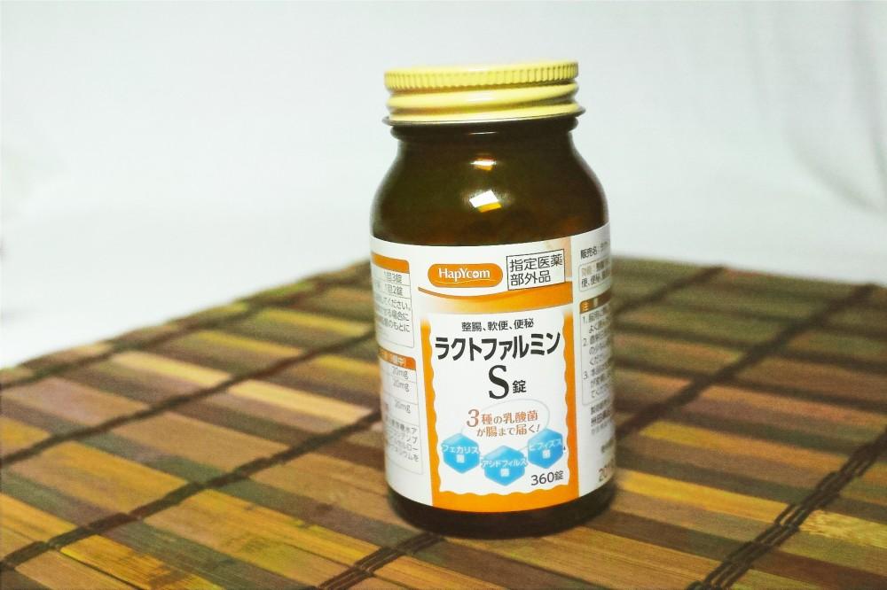 SDIM0035-4