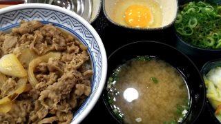 【よしだ飯】吉野屋で牛ねぎ玉丼、お新香が美味しい!