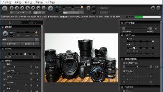 変態カメラ「sd Quattro」:JPEG撮って出しとRAW現像比較!RAW現像するとグリーンノイズがなくなる!(レビューその4)