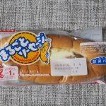 日本一旨い総菜パン・菓子パンは「まるごとソーセージ」でしょ?