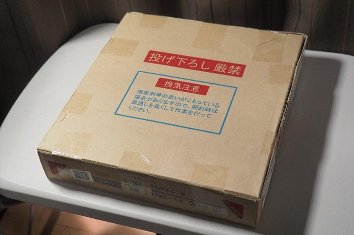 s-P7060256