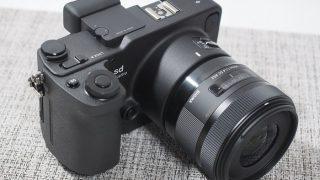 変態カメラ「sd Quattro」を買いました!開封・外観チェック編(レビューその1)