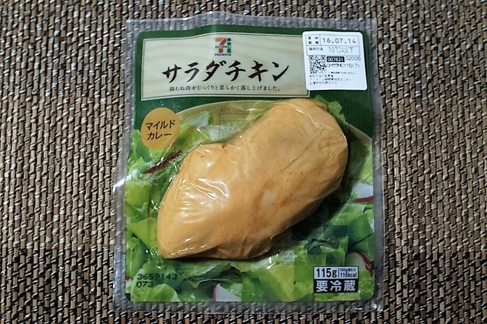 新味登場!サラダチキン マイルドカレー味を食べてみた!