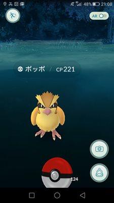 s-Screenshot_2016-07-24-21-08-02