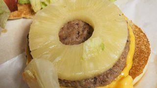 【新商品】マクドナルドからパイン入り「必勝バーガー ビーフ&パイン」登場!気になる味をチェックしてみた!