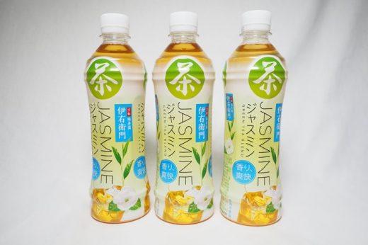 緑茶ベースで飲みやすいジャスミン茶「伊右衛門ジャスミン(サントリー)」