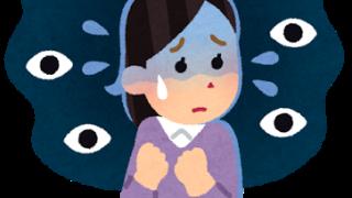 【適応障害】仕事を休むと劇的に改善!でも仕事の電話1本で不安感に苦しめられる