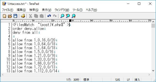 s-cb_0106