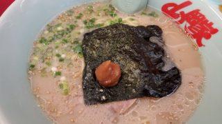 【朝限定】気になっていた山岡家の朝ラーメン 400円を食べてみた!