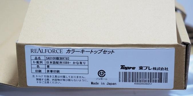 s-p9080126