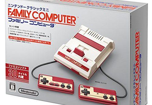 誰が買うんだよ!「ニンテンドークラシックミニ ファミリーコンピュータ」いらなくねーか?