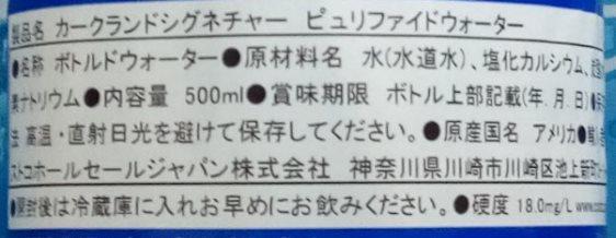 s-cb_0003