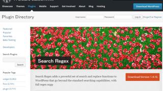 WordPressで「記事内のURL」を一括で置き換える方法(Search Regexプラグイン)