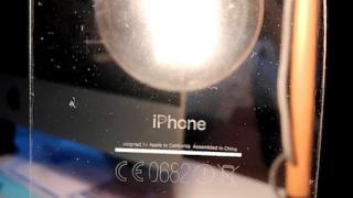 【iPhone 7】ジェットブラックの背面文字印刷が剥がれやすいので注意!