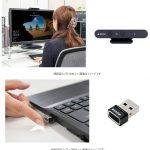 WindowsPCでも「指紋認証」や「顔認証」ができるガジェット ~ マウスコンピューターから登場!