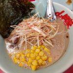 【スレンダートーン3日目】ダイエット中なのに山岡家でラーメンを食う。(2016/10/1)