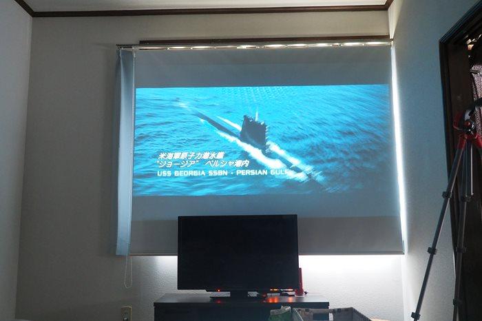 安くて賃貸にも取付できるプロジェクター・スクリーンを導入!壁に写すより圧倒的に高画質!