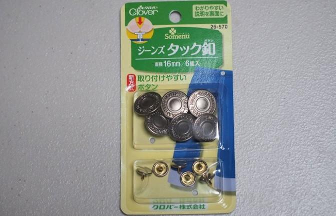 s-pa300080