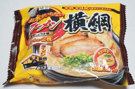 【話題の冷凍食品】そのままお鍋に入れるだけ「お水がいらないラーメン」を食べてみた