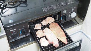 魚焼きグリルの直火でビーフステーキを焼くとおいしいのか?
