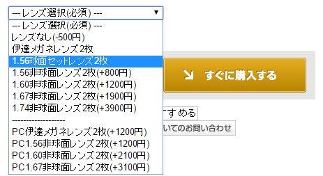 s-cb_0040