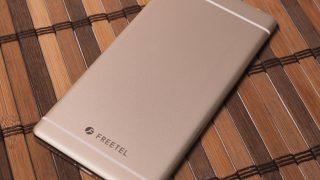 フリーテル製SIMフリースマホはカメラの画質が悪すぎる!