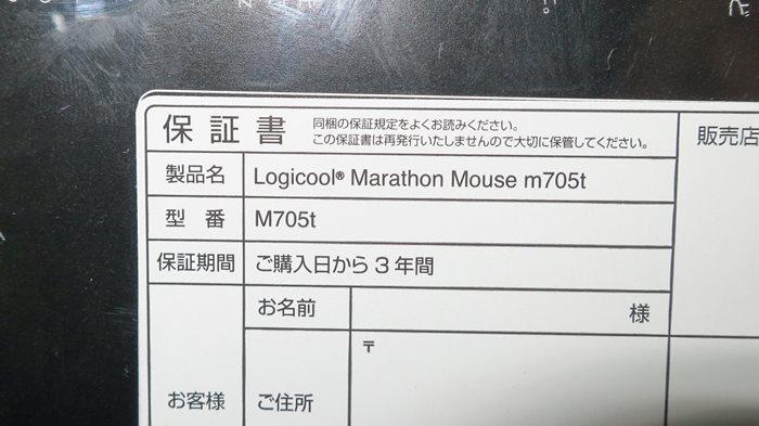 s-0030