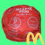 【レビュー】超デミチーズグラコロを食べた感想→バター風味強すぎてイマイチ