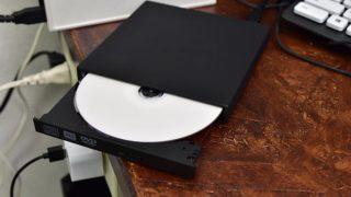 【ノートPCに最適】約1600円の外付けDVD-RWドライブ(中華製)がコスパ最高!