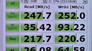 古い中古PCに取り付けたSSDが遅い→原因はSATAの規格が古いから