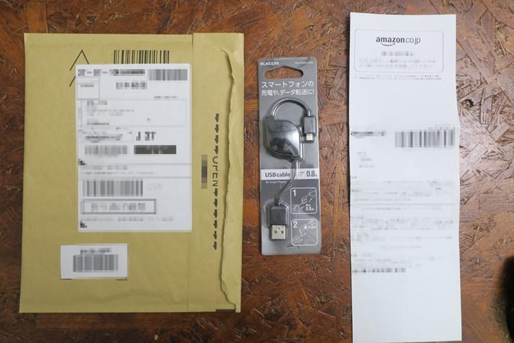 Amazonほしい物リストのプレゼントは匿名ではなく住所・氏名がバレる