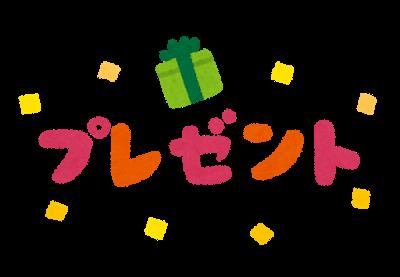【終了】プレゼント企画第3弾:Bluetoothワイヤレスイヤホン(締切3/19まで)