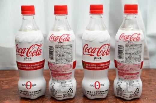 【レビュー】トクホの「コカ・コーラ プラス」って美味しいの?マズイの?
