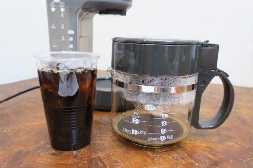 1500円の安物コーヒーメーカーでも旨いアイスコーヒーが作れるぞ!